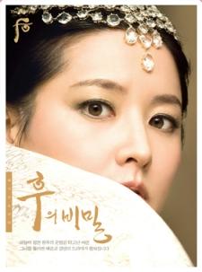 LeeYoungAe2