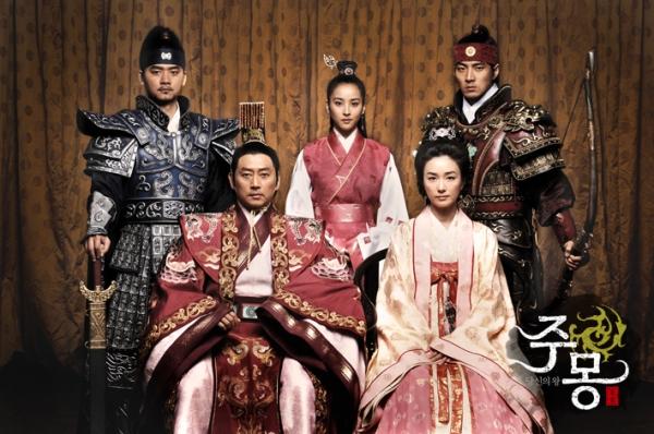 jumong aile fotoğrafı