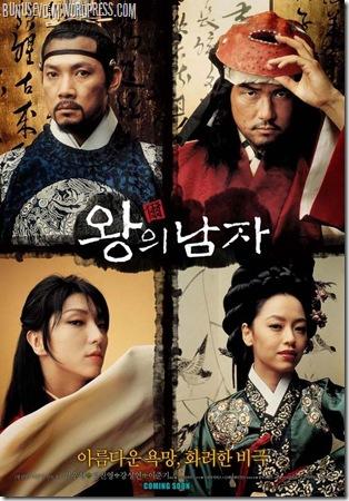 kingandclown-poster