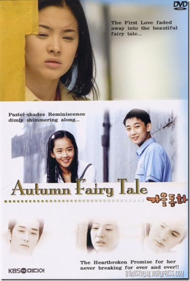 autumninmyheart111tv6