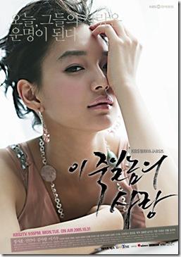 cha eun-suk