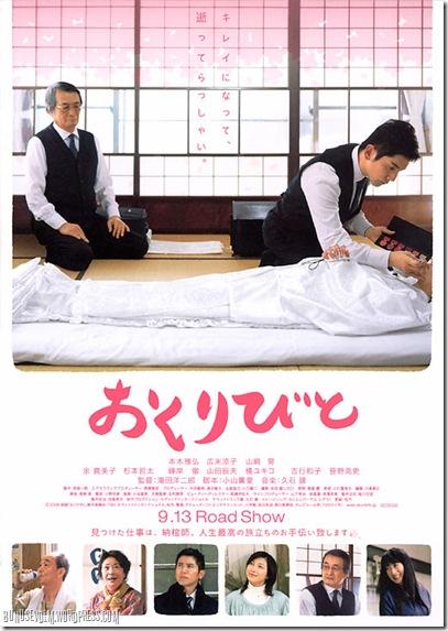 okuribito-poster