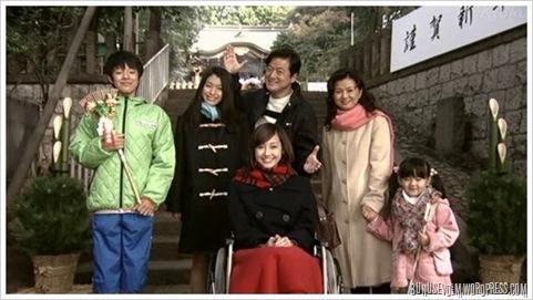 ayanın aile resmi 2