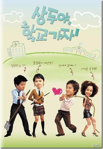 sang-doo poster
