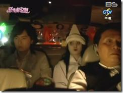xiang qin kıyafet partisine gider ve aynada kendinden korkar