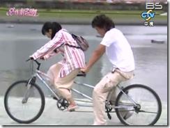 Yine bisiklet geyiği