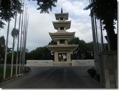 KoreParkı