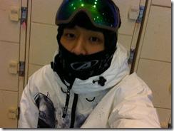 yoo-chun selca