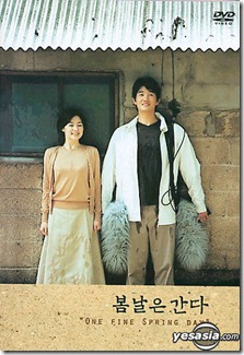 one-fine-spring-day-dvd