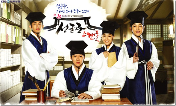 Sungkyunkwan ekibimiz