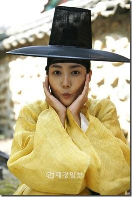 Sungkyunkwan-Scandal-daemul