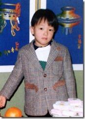 kim rae-won çocukluk