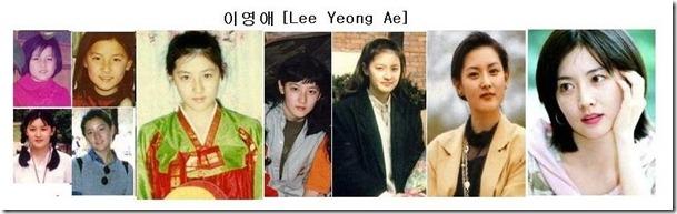 lee young-ae çocukluk
