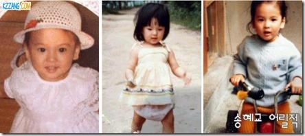 song hye-kyo çocukluk