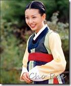 Cho Rae