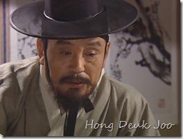 Hong Deuk Joo