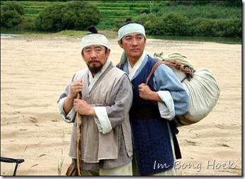 Sang-ok ve babası