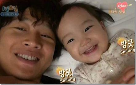 cha tae hyun kızı ile