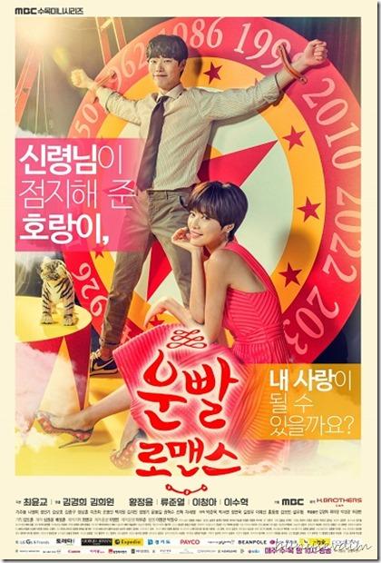 Lucky-Romance-03