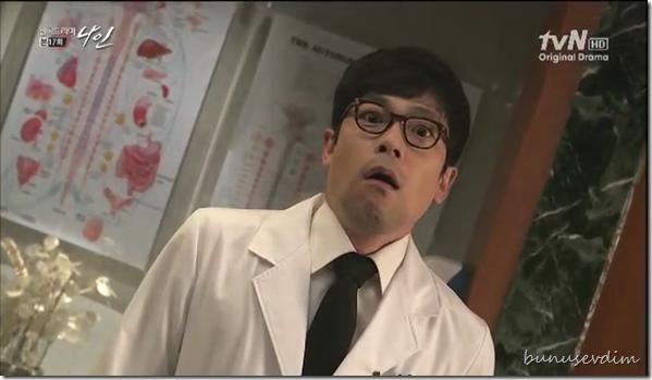 han young-hun nine yan karakter