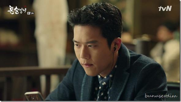 Jin Jung-suk